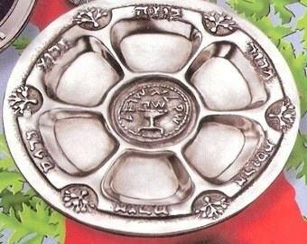 Cast and polished aluminum pesach plate, limited edition judaica by Shaul Baz