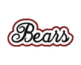 Bears with a Shadow Embroidery Machine Applique Design 2426 INSTANT DOWNLOAD