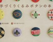 Handmade Covered Button Patterns, Japanese Craft Book, Sewing, Felt, Crochet Button Patterns, Kawaii Button Art, Cross Stitch Button, B460