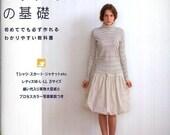 Basic Lockstitch Sewing - Japanese Sewing Pattern Book for Women Clothing - Kurai Muki Easy Sewing Tutorial - T-Shirt, Cardigan, Jacket B218