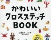 Kawaii Cross Stitch Book by Makoto Oozu - Japanese Embroidery Pattern Book - Lovely Motifs - Hand Cross Stitch Design, Easy Tutorial, B546
