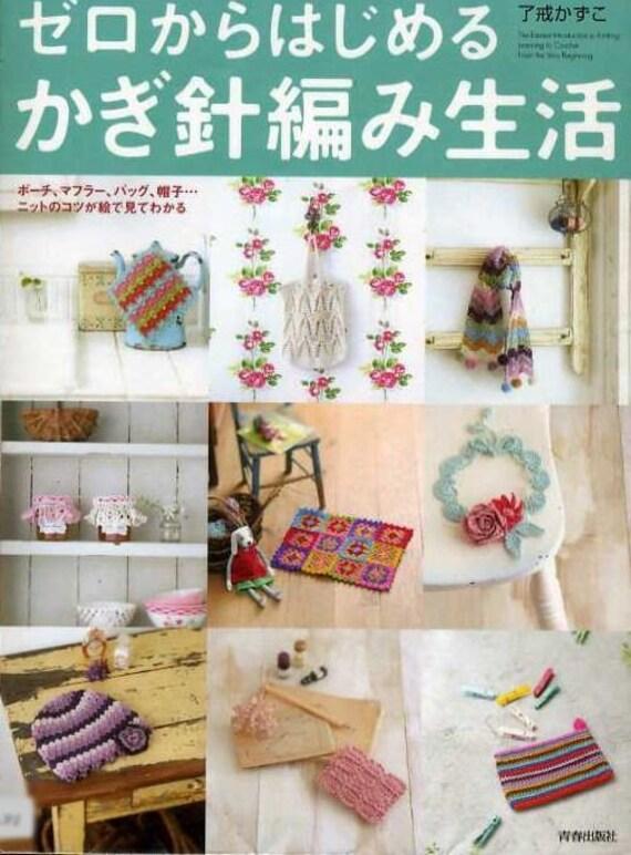 Easy Crochet Patterns for Beginners by Kazuko Ryokai - Japanese Crochet Tutorial, Pouch, Coaster, Lariet, Cusion, Cap, Mini Tote, B642