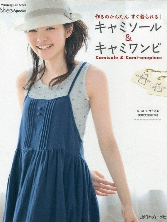 Camisole & Camisole One-Piece Dress - Japanese Sewing Pattern Book for Women - Pochee Special Issue - B578