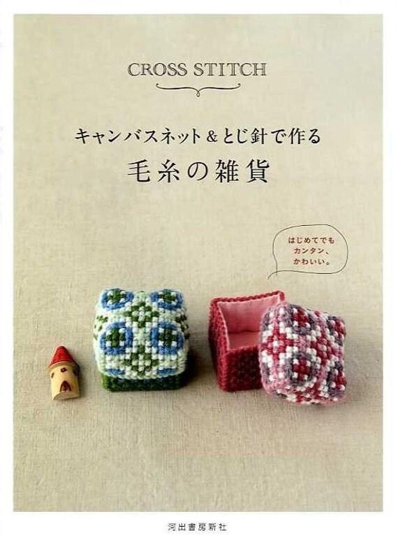 Plastic Canvas Cross Stitch Zakka Japanese By