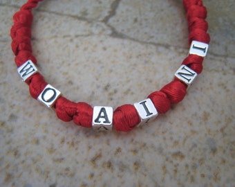 Red Thread Wo Ai Ni (I love you) Bracelet with Sterling Silver Beads (Henan Kids International benefit)