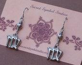 Virgo Earrings  Zodiac Charm Earrings  Astrological Jewelry  Metaphysical Jewelry  Under 15 dollars New Age Jewelry