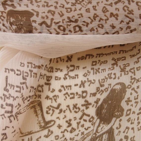 Down the rabbit hole cream please silk chiffon shawl (from alice in wonderland, Hebrew) LAST ONE