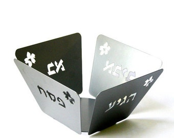 Passover gift bowl - designed & made in Israel SALE