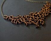 Modern Wooden Alphabet Necklace