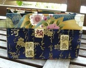 24 inch / 7 pockets Purse / Bag Organizer Insert - (Medium) Japanese Oriental print fabric