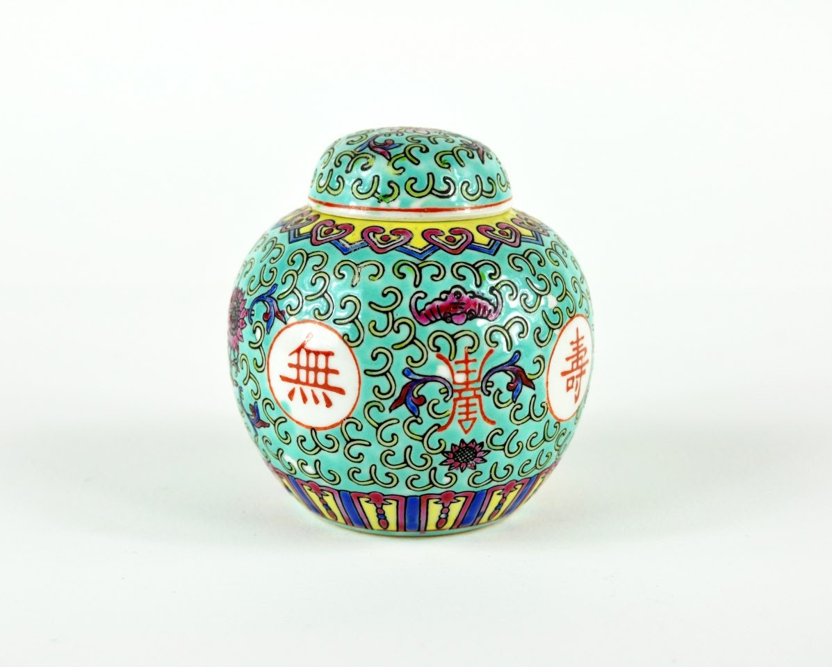 Vintage turquoise chinese ginger jar by havenvintage on etsy