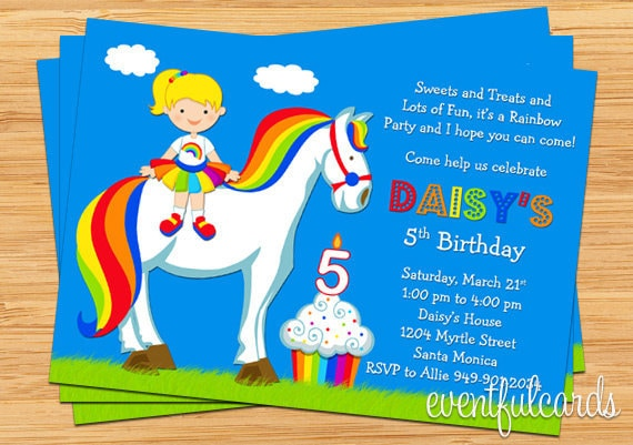 rainbow brite inspired birthday party invitation printable, party invitations