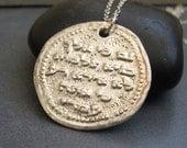 Psalm, silver Inspirational necklace, Hebrew Psalm 23