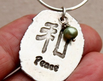Peace in Chinese Pendant - Peace Necklace - Peace Pendant - Chinese Pendant - Chinese Writing - Peace Jewelry