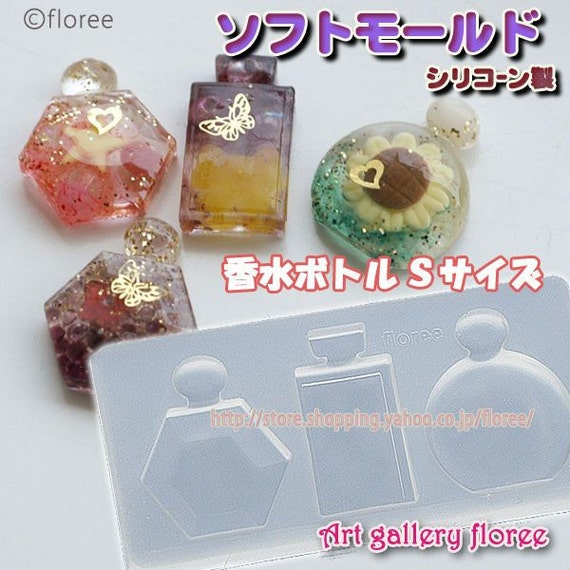 Perfume bottle soft mold. Floree miniature perfume bottle moulds/mold. Three perfume bottle shapes in one mold.