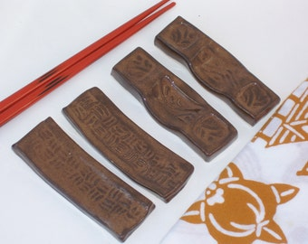 Brown Chopstick Rests with Stamped Design