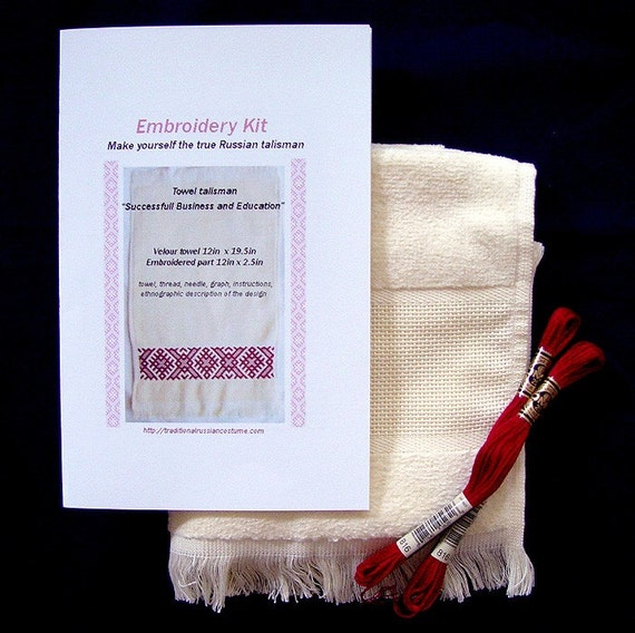 Successfull Business and Education, embroidery kit to make true Russian talisman
