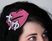 Cute valentines Chu kiss headband - hot pink and white - anime or comic inspired