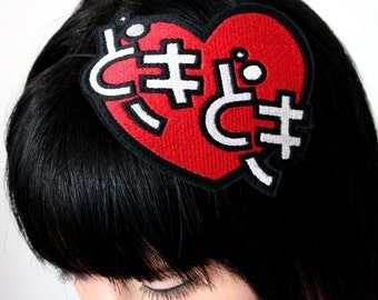 Anime Headband, Doki Doki Heart Beat, Heart Headband, Red and White, Japanese Style