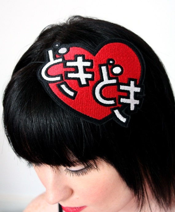 SALE - Anime Headband, Doki Doki Heart Beat, Heart Headband, Red and White, Japanese Style - Christmas In July CIJ