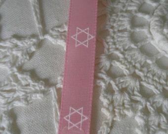 100 Yds Petal Pink Custom Designed Judaic Polyester RIBBON