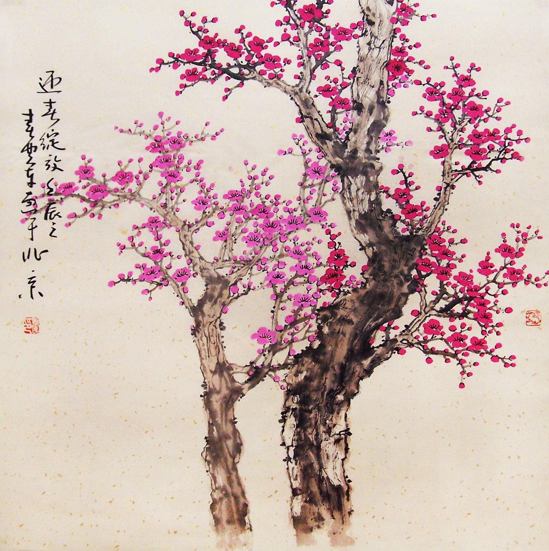 China blossom coupons