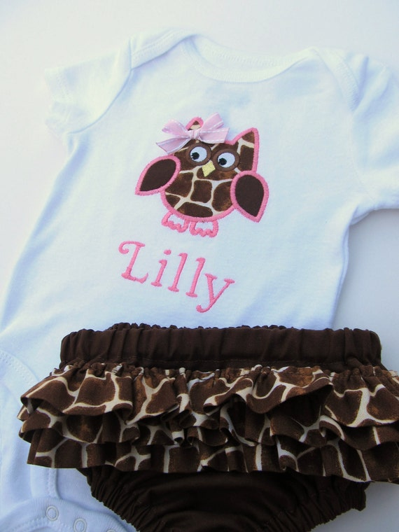 Personalized Embroidered Owl Bodysuit and Diaper Cover Set- Personalized Giraffe Owl -Personalized Embroidered Owl Set
