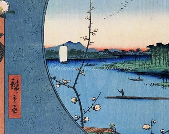 HIROSHIGE 'One Hundred Famous Views of Edo' Print 'View from Massaki on the Grove near Suijin Shrine' c.1857, Perfect for Framing