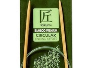 Clover 24 Inch Size 8 Takumi Circular Bamboo Knitting Needles Part No. 3016-24-8