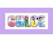 Disney Princess Custom Name Sign in Lavender - Unframed