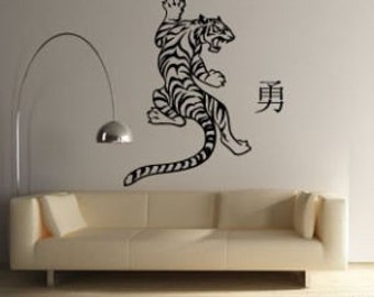 Wall Decor Decal Sticker Removable Vinyl chinese tiger