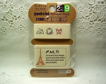 Eiffel Tower sewing craft tags