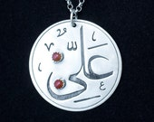 Sterling silver Ali necklace: Islamic Jewelry Collection