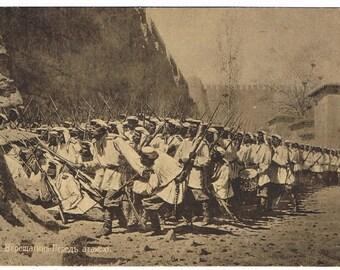 Vintage Russian Postcard - Battle Painting - Europe