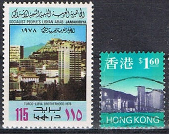 43  Postage Stamps - Architecture - Modern - 20th century