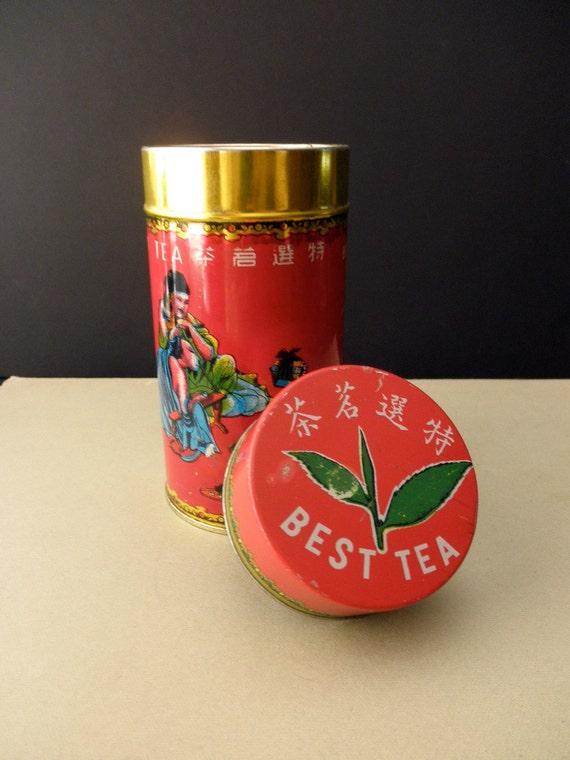 vintage DECORATIVE TEA TIN- Best Tea, Made in Taiwan