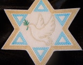 Embroidered Silver and Gold Jewish star iron on patch