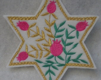 Gold accents pink pomegranates with green and gold leaves Star of David embroidered iron on patch
