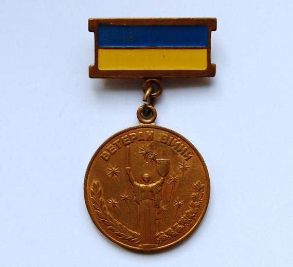 """Vintage Medal Award """" Veteran of War / Participant in the Military Action / Combatant """" - from Ukraine / USSR"""