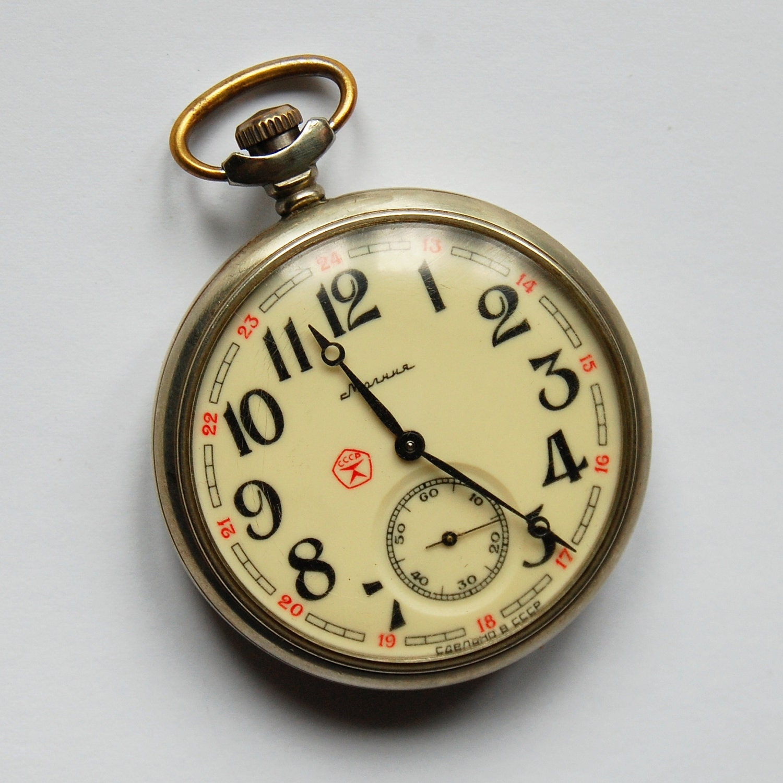 vintage mechanical pocket molnija clipper