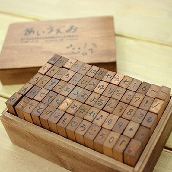 Antique style Japanese Language HIRAGANA and Number Wooden Stamp Box (70 pieces)