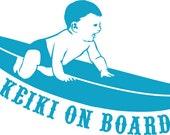 Keiki on Board Surf Decal for Car  - Hawaiian baby on surfboard