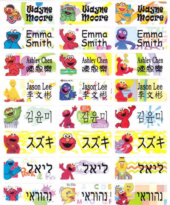 72 MONSTER Custom Waterproof Name Labels-School,Daycare,Envelope Seal,Sippy Cup,Lunch Box,Water Bottle,Summer Camp,Stationary Tag