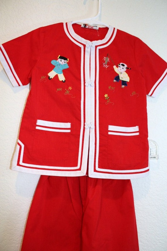Child's Chinese Suit Playset Red Top and Pants Embroidery Trim Darling vintage Retro Asian Red