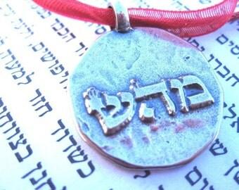 Healing Kabbalah Amulet Necklace in Silver