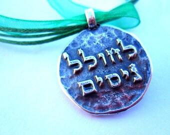 Miracle Working Kabbalah Amulet in Silver