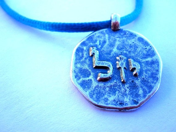 Heaven on Earth Kabbalah Amulet Necklace in Silver