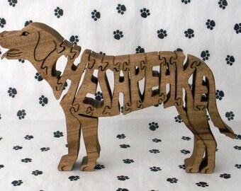 Chesapeake Bay Retriever Handmade Fretwork Jigsaw Puzzle Wood Dog by dogWoodbyDave on Etsy