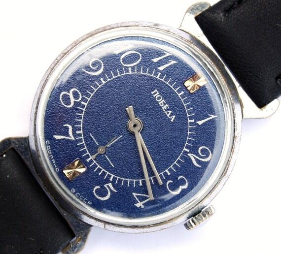 Russian wristwatch Pobeda from Soviet Union era