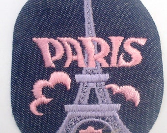 Paris France Eiffel Tower Authentic Collectible Vintage 1970s Sewing Patch Applique Retro
